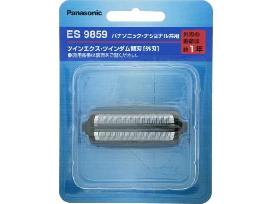 メンズシェーバー替刃(外刃のみ) パナソニック ES9859
