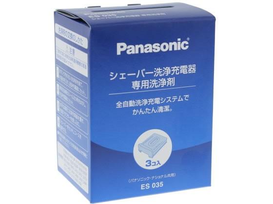 シェーバー洗浄充電器 専用洗浄剤 パナソニック ES035