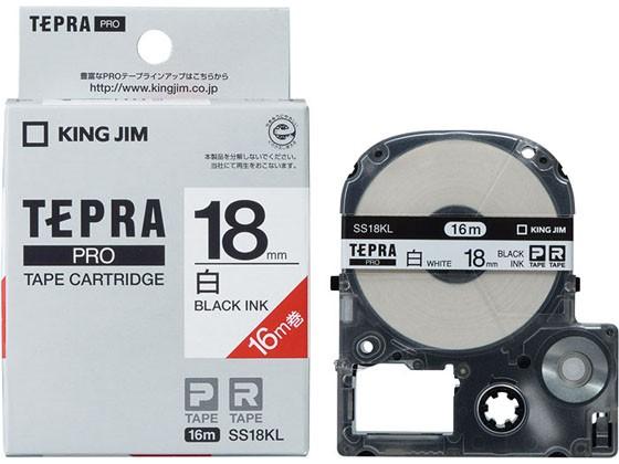 PRO用テープ ロング 18mm 白/黒文字 キングジム SS18KL