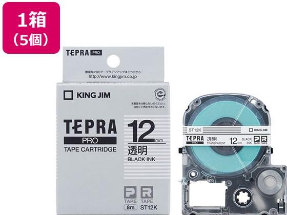 キング/テプラPRO用テープ 12mm 透明/黒文字 5個 キングジム ST12K