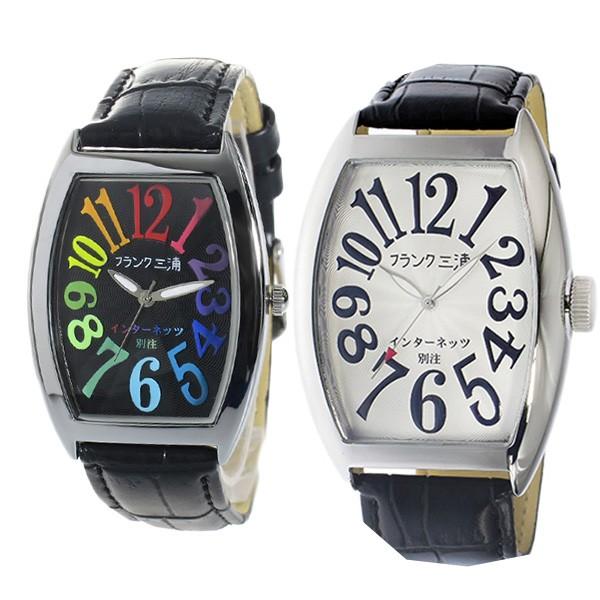 ペアウォッチ フランク三浦 腕時計 メンズ レディース インターネッツ別注 クォーツ ブラック ホワイト fm00it-crbk fm06it-wh(バンド調