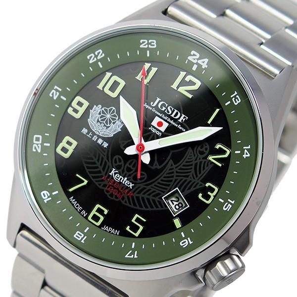 人気デザイナー ケンテックス KENTEX JSDFソーラースタンダード メンズ 腕時計 S715M-04 グリーン, Deal 5c332a7e