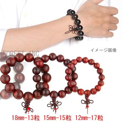 天然石 高品質 黒檀 念珠ブレスレット ウッドブレス 数珠 約13mm 内周約17mm 〔RYA1-1-13m〕