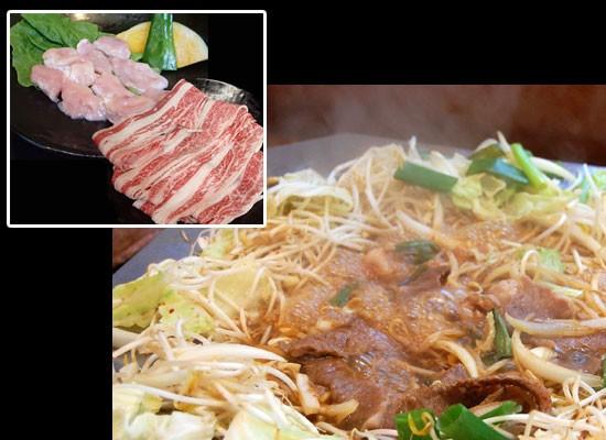 黒毛和牛カルビ・ホルモン「たき鍋」セット800g