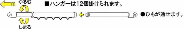 ステンレスものほし竿(継ぎ伸縮竿)2本入 長さ2.1~3m (SC-3_2P)