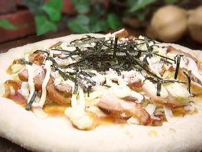 ピザ★照焼チキンPIZZA(20cm)★本格ピッツァ/チーズ/パーティー/お惣菜/ギフト
