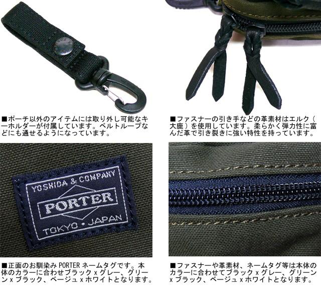 ポーター 吉田カバン BEAT ビート デイパック(S) 727-09047 ベージュ 送料無料