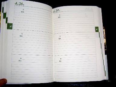 ライフ3年日記◆D1535 A5 黒 2800円 3年連用日記