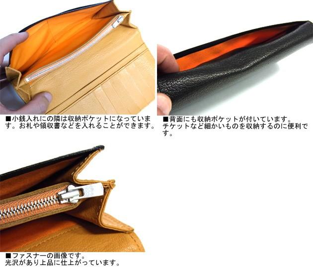 ポーター 吉田カバン DOUBLE ダブル ゴートレザーロングウォレット 129-06010 ブラウン×オレンジ 送料無料