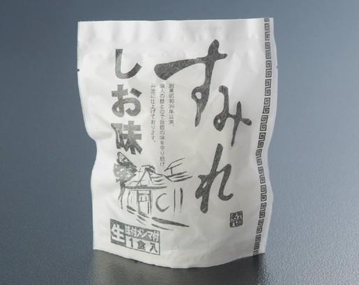 【ラーメン評論家も絶賛!!超濃厚札幌ラーメン】 すみれラーメン 塩味