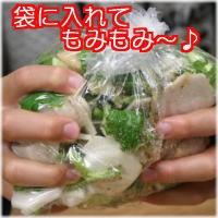 あさ漬の素かつお風味/320g(4g×8本入が10袋入)/かね七/お得/漬けもの/和食/
