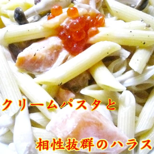 サーモンのハラス/1kg/おかず/お弁当/おつまみ/無塩/お取り寄せ/グルメ/焼き魚/