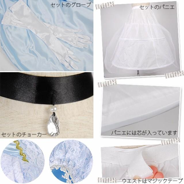 シンデレラのドレスセット おとぎ話のプリンセスコスチューム/01000647