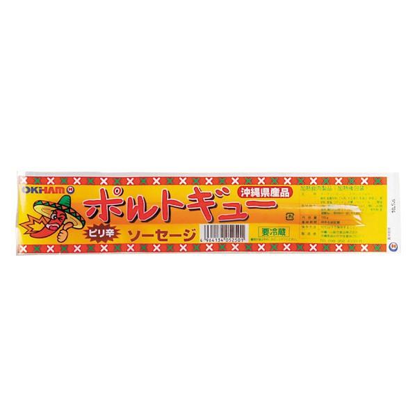 [冷蔵] オキハムのポルトギューソーセージ 97g