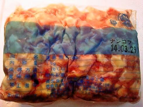 国産鶏肉 鶏軟骨 ヒザ軟骨 1kg 冷凍品 業務用