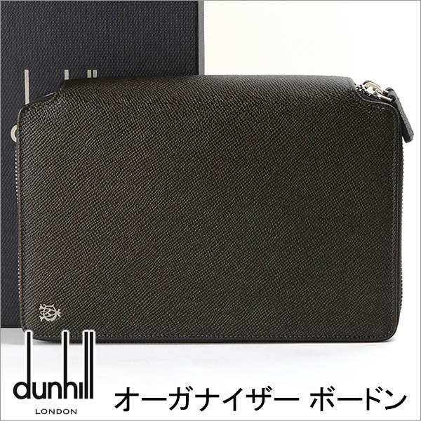 『5年保証』 ダンヒル メンズ 財布 DUNHILL メンズ ブラックグレー オーガナイザー ボードン ブラックグレー オーガナイザー L2M145Z, ぎふけん:6e2c9f6a --- chevron9.de
