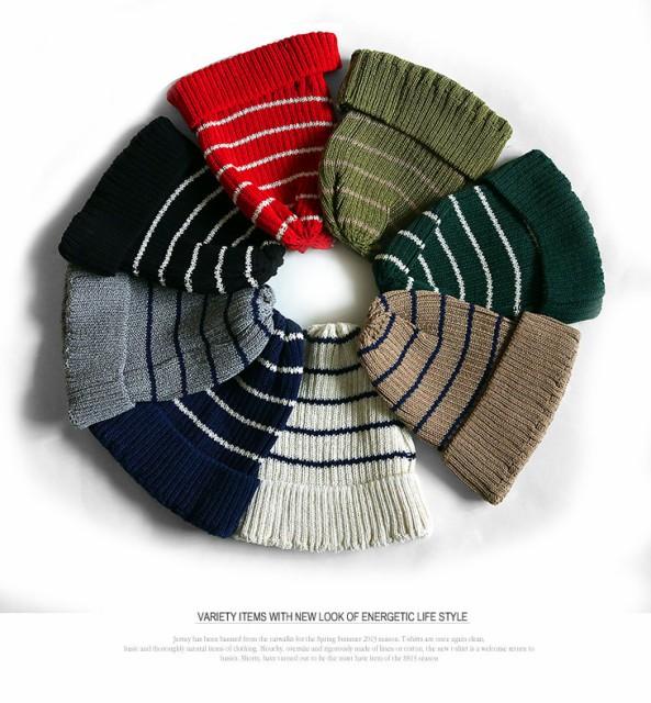麻混 リブ編み ボーダー ニット帽 メンズ おしゃれ カジュアル サマー ニットキャップ ビーニー