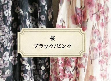 セール☆シフォンストール大人可愛いガーリーロングストールシンプルシック りんごドット桜林檎レトロ水玉チェリーブロッサム