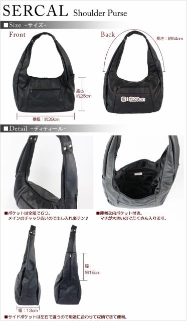 SERCAL サーカル レザー パース ショルダー バッグ レディース 本皮 レザー 鞄 カバン SL590 [送料無料]