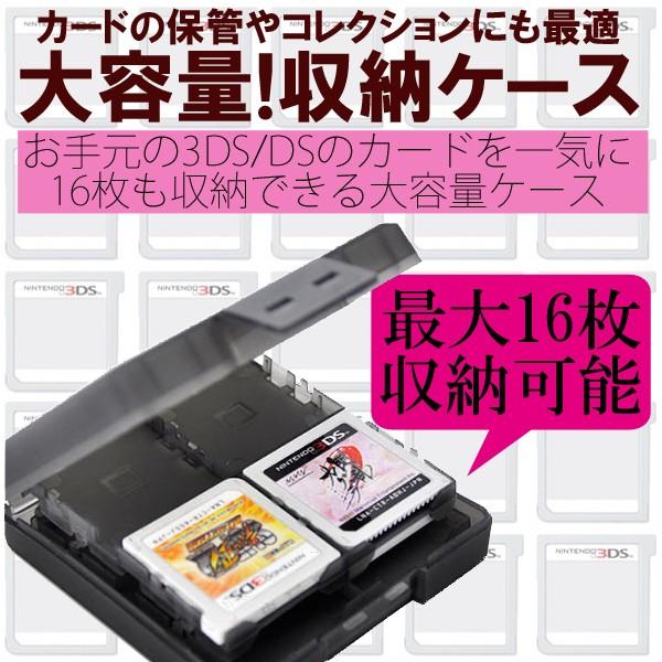 [送料無料][海外]ニンテンドー3DS用DS用カードを収納なカードケース大容量薄型軽量収納[納期:約2-3週間]