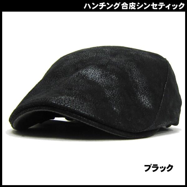 帽子 メンズ 合皮  大きいサイズ BIGサイズ ハンチング XL 秋冬 新商品 ハンティングキャップ メンズ レディース 男女兼用