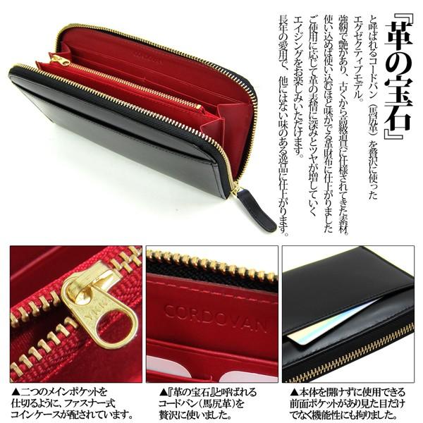 Maturi マトゥーリ エグゼクティブ コードバン ラウンドファスナー 長財布 黒×赤 MR-036 定価19800円