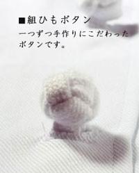 綿100%コックコート【半袖】 ベーシックな綿100%
