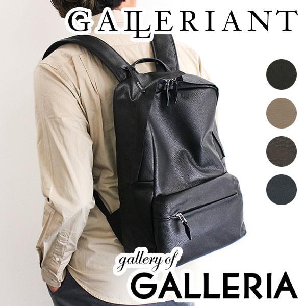 【即納】【送料無料】GALLERIANT ガレリアント リュック デイパック CROLLARE クロラーレ リュックサック GAW-3650