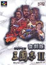 ▲【クリックポスト6個まで164円】SFC スーパーファミコン 光栄 スーパー三國志2復刻版 h-g-sfc-702【中古】