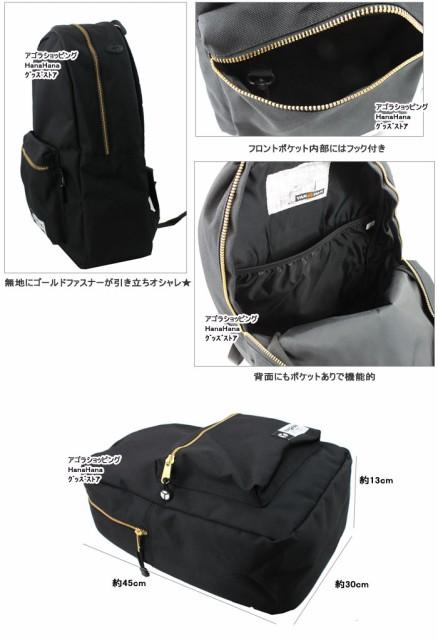 YAKPAK ヤックパック バッグ リュック YP0002 ゴールドファスナーデザイン デイバッグ パック バックパック ag-724600