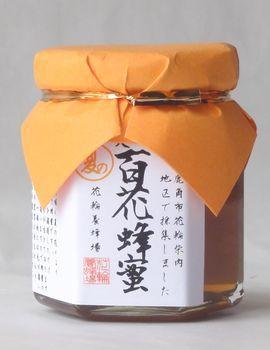 (天然) 夏の国産百花蜂蜜