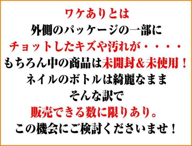 【うる艶たっぷりジェルトップコート ラブイズストーン 2個セット】ジェルネイルが数量限定!訳あり超特価!