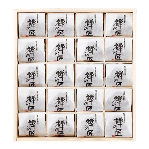 紀州南高完熟梅干禅の匠 20粒入/ギフト/ギフト/プレゼント/梅/敬老の日/梅干