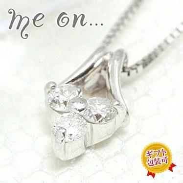 驚きの安さ 【me on...】お取り寄せ/63831【me/3つのダイヤの輝きが贅沢なK10ホワイトゴールドネックレス ミーオン, 三珠町:13f922e2 --- 1gc.de
