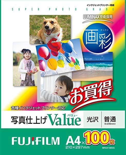 FUJIFILM 写真用紙 画彩 光沢 A4 100枚 WPA4100VA 在庫処分 送料無料