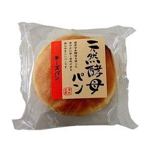 【送料無料】天然酵母パン【チーズ】12個