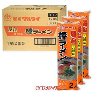 【●お取り寄せ】マルタイ 屋台九州味棒ラーメン 170g(2人前)×30袋入り(ケース販売)