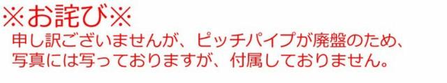 Famous(フェイマス)「FS-5G」ソプラノ・ウクレレ(ギヤペグ仕様)満足8点セット【送料無料】:-as-p5