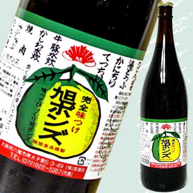 大阪で愛され続ける 完全味つけ 喰べてびっくり 旭ポンズ 1800ml