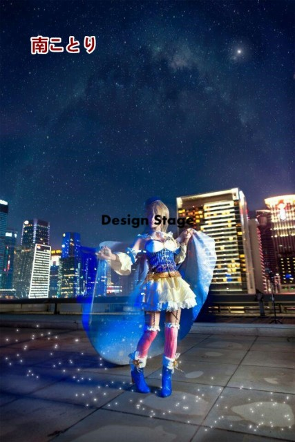 Love Live! ラブライブ! 風 スクールアイドルフェスティバル スクフェス SR 星座編 覚醒後 コスプレ衣装 コスプレ ハロウィン LL153