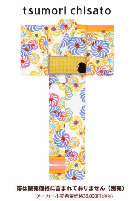 【オンライン限定商品】 ツモリチサト仕立て上り浴衣6t-15, モバイルプラス ec3a7909