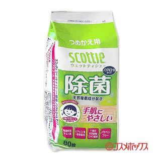 日本製紙クレシア スコッティ ウェットティシュー 除菌 ノンアルコールタイプ つめかえ用 80枚入 scottie