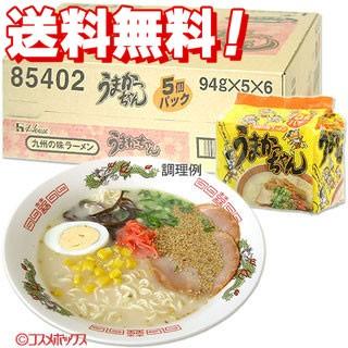 【お取り寄せ】●送料無料 ハウス食品 九州の味ラーメン うまかっちゃん 94g×5個パック×6個入り ケース販売