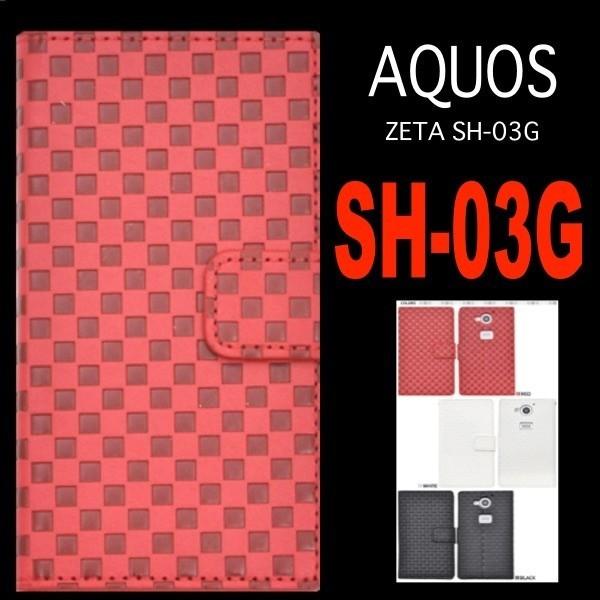 【全国送料無料】■ AQUOS ZETA SH-03G用デザインスタンドケース