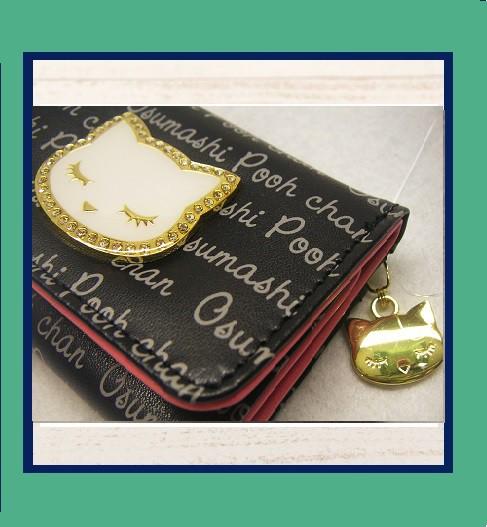 三つ折り財布/おすましプーちゃん手のり財布
