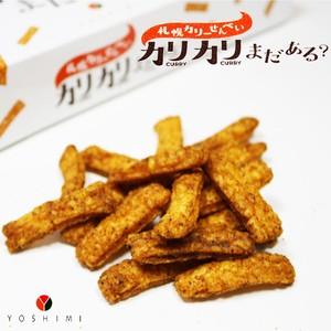 ヨシミ 札幌カリーせんべい カリカリまだある?