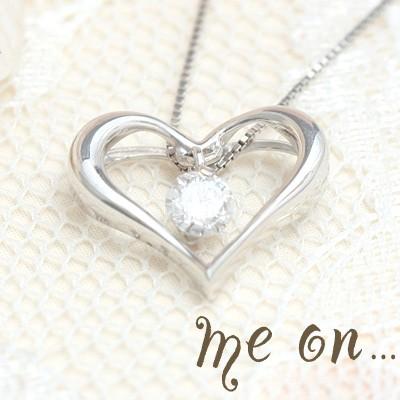熱販売 《日本製・オーダーメイド》me on sq◆K10 rc WGオープンハートに一粒のダイヤモンドをセットしたネックレス【nl sq on◆K10 rc dn】, M-kaep JAPAN:8666511f --- chevron9.de