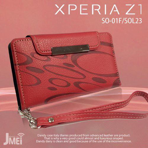 docomo au XPERIA Z1 SO-01F SOL23 ケース/カバー レザー手帳ケース Dandy レッド(柄) エクスペリア/スマホケース/スマホカバー