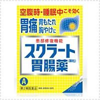 【在庫限り】 【第2類医薬品】【ライオン】スクラート胃腸薬<顆粒・12包>-医薬品