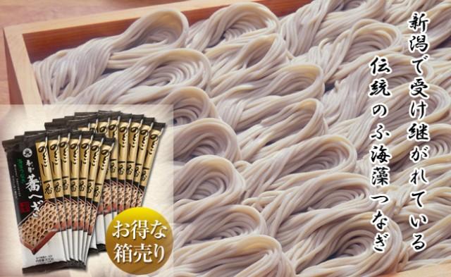 【新潟のへぎそば】松代そば善屋 のどごし一番善屋蕎へぎ300g×15把